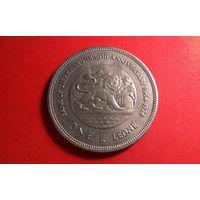 """Сьерра-Леоне 1 леоне 1974. """"10 лет Центробанку"""". Большая и нечастая монета!"""