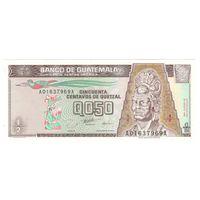Гватемала 0,5 кетцеля 1996 года. Нечастая! Состояние UNC!