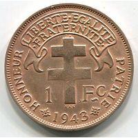 МАДАГАСКАР - ФРАНК 1943