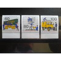 Берлин 1990 Почта и связь Михель-11,0 евро полная серия