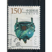 Китай КНР 1999 Курильня династии Юань Стандарт #3004