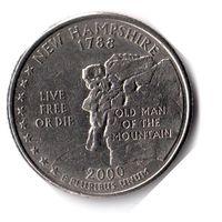 США. 1/4 доллара (1 квотер, 25 центов). 2000. Нью-Гэмпшир. P