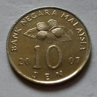 10 сен, Малайзия 2007 г.