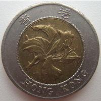 Гонконг 10 долларов 1995 г. (d)