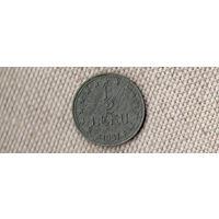 Албания 1/2 лека 1957(Oct)