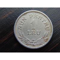 Румыния, 1 лей 1924 год.