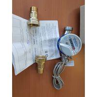 Счетчик воды новый с датчиком импульсов Счетчик учета потребления холодной воды СХВ-20.   С  паспортом  поверки  по  РБ.