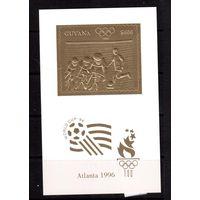 Гайана-1993 (Мих.4296) ** ЛЮКС-бл. , Спорт, ЧМ-1994 по футболу, ОИ