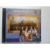 Продажа коллекции. RONDO VENEZIANO. Concerto Per Vivaldi