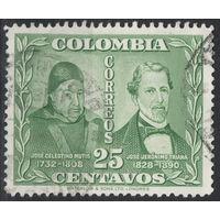 Колумбия 100