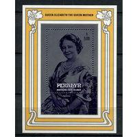 Пенрин - 1985 - Королева-Мать - [Mi. bl. 66] - 1 блок. MNH.