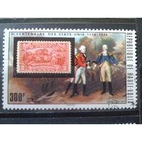 Верхняя Вольта 1975 200 лет США, марка в марке, концевая