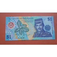 Банкнота 1 рингит Бруней 1996 полимер