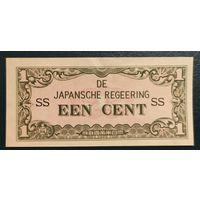 1 цент 1942 года - Нидерландская Индия (оккупация) - aUNC