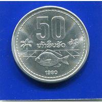 Лаос 50 атт 1980 , UNC