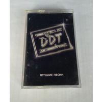 Аудиокассета DDT - Лучшие песни