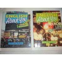 Галон Английский для тебя Учебник английского языка в 2- книгах