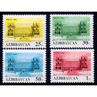 СТАНДАРТ Азербайджан 1993г. 3м. ** MNH