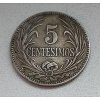 Уругвай 5 сентесимо, 1924 7-10-5