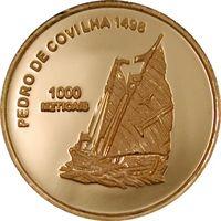 """Мозамбик 1000 метикал 2003г. """"Перу да Ковильян. Корабль"""". Монета в капсуле.  ЗОЛОТО 1,24гр.(1/25 oz)."""