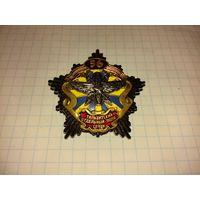 56 Тильзитский отдельный полк связи