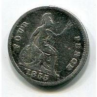 ВЕЛИКОБРИТАНИЯ - 4 ПЕНСА 1855