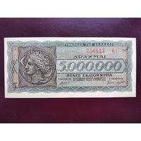 Греция 5000000 драхм 1944