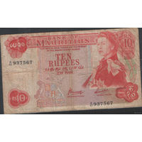 Маврикий 10 рупий 1967 г.