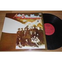 Led Zeppelin - Лед Зеппелин II