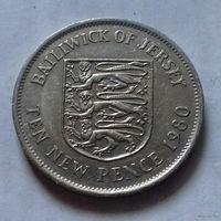 10 пенсов, Джерси 1980 г.