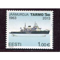 Эстония. Старейший ледокол Тармо