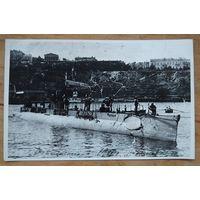 """Фото подводной лодки типа """"Нарвал"""". 9х14 см."""