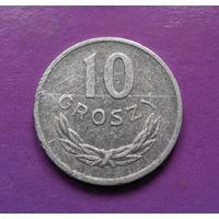 10 грошей 1973 Польша #03