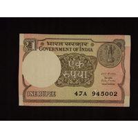 Индия, 1 рупия 2016 год, UNC