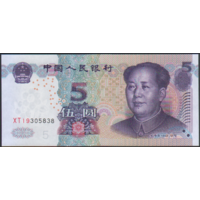 5 юаней 2005г. UNC