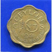 Цейлон , Шри Ланка , 10 центов 1944 , Georg VI