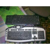 2 клавиатуры +мышь