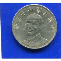 Тайвань 10 юаней . Чан Кайши
