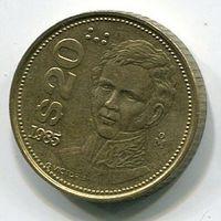 (A4) МЕКСИКА - 20 ПЕСО 1985 UNC