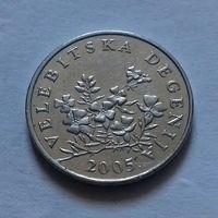 50 лип, Хорватия 2005 г., AU