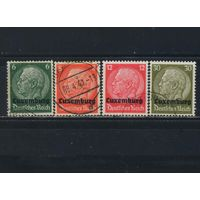 Германия Люксембург Оккупация 1940 Гинденбург Надп Стандарт #4,5,7,11