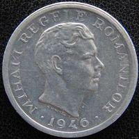 Румыния 500 лей 1946 года. Краузе KM# 68. Редкая!