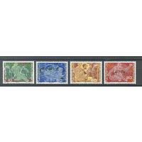 Искусство Наука Лихтенштейн 1969 4 марки 508-11 Астрономия ЗВЕЗДЫ Физика Биология MNH\\9
