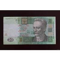 Украина 20 гривен 2005