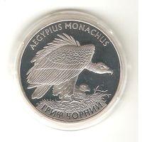 10 гривен 2008 г.