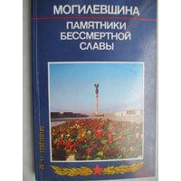 Справочник путеводитель