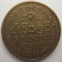 Шри-Ланка 1 рупия 2009 г. (g)