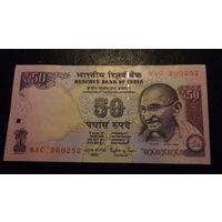 50 рупий Индия 8AC 200252