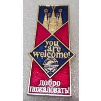 Интурист. Добро пожаловать! XXII Олимпийские игры. Москва - 1980. Большой,  эффектный значок #0101