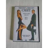 DVD-диски с художественными фильмами и сериалами.Цена указана за один диск